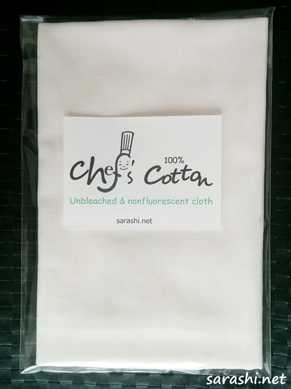 Chef's Cotton