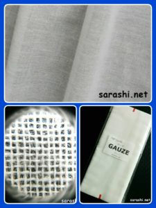Gauze cotton fabric