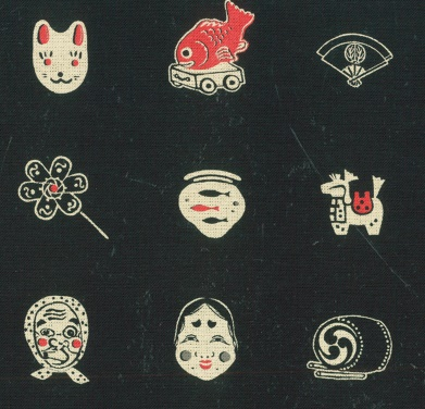 1101NJ Japanese traditional pattern Fabric sell by the roll 5M