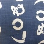 1118NJ Like Indigo KAMAWANU japanese pattern wholesale fabric