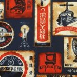 HJ2037 retro Japanese advertisement pattern cotton fabric sell by the roll