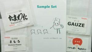 Sarashi / Gauze SAMPLE set