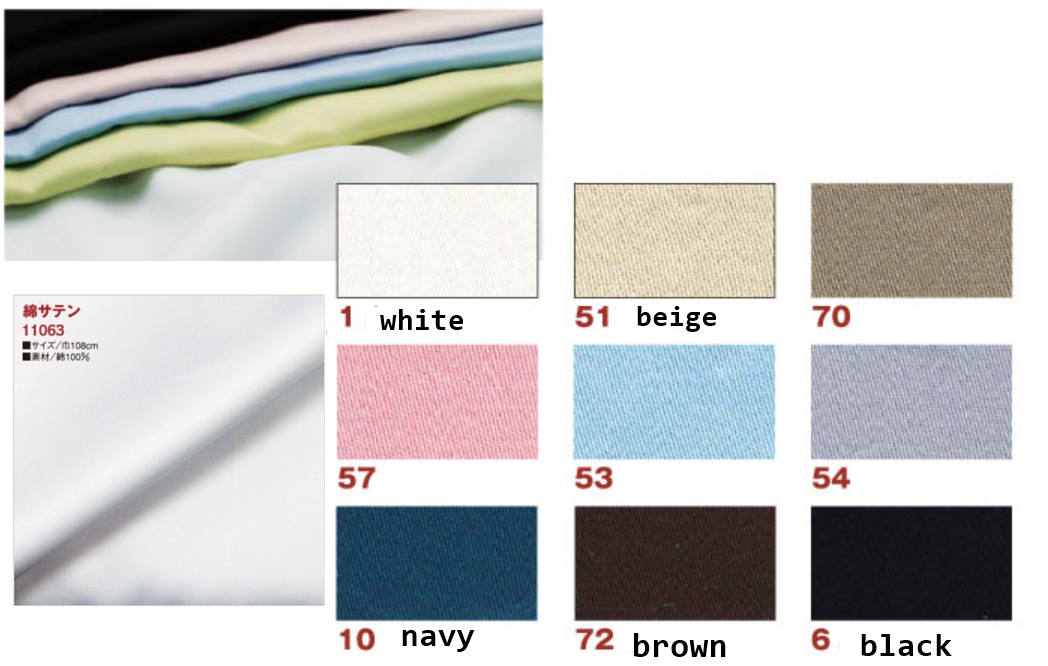 No.1010 Satin Pure Cotton<sell by the roll 1370 centimeters>