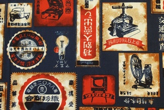 HJ2037 retro Japanese signboard advertisement pattern cotton fabric sell by the roll
