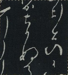 88223-D12 Like Indigo IROHA Japanese word pattern fabric (Sevenberry 13M, 53M)