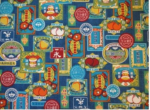 HJ2117 Retro Japan label pattern cotton fabric