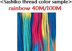 Daruma-SA-FR Daruma Sashiko thick threads rainbow color 40M/100M