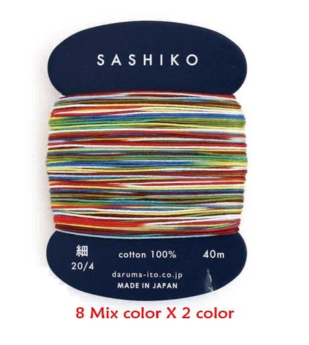 Daruma-SA-T8C Daruma Sashiko threads 8 Mix color 40M