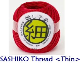 OLY-T <THIN>Sashiko threads solid cotton 100% 100M