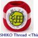 OLY-T Sashiko threads solid cotton 100% 100M